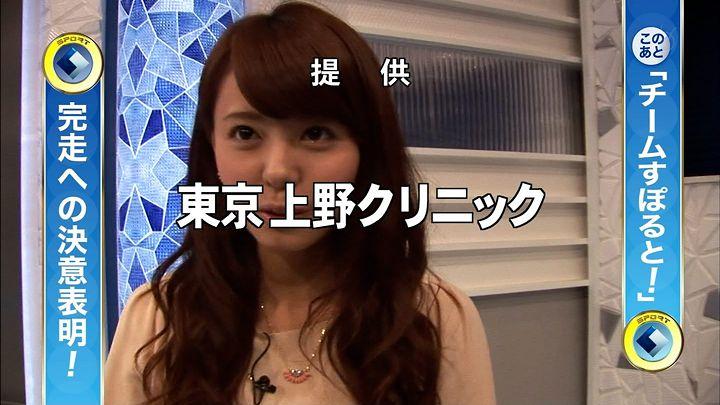 miyazawa20140406_17.jpg