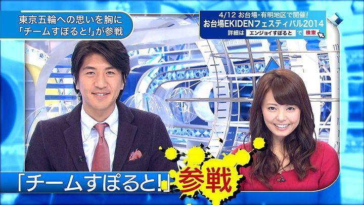 miyazawa20140406_18.jpg