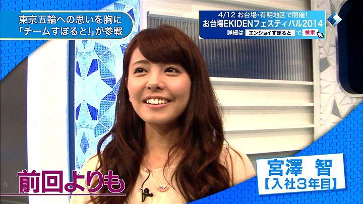 miyazawa20140406_19.jpg