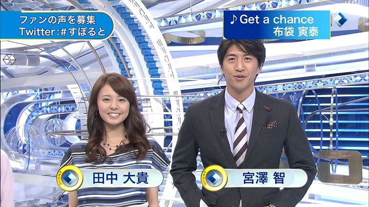 miyazawa20140411_02.jpg