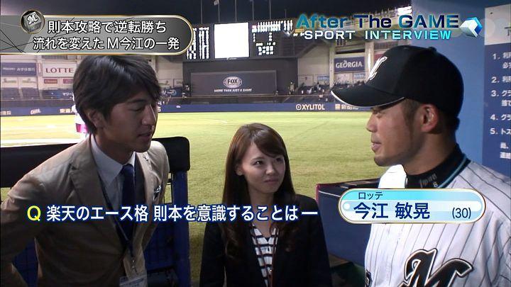 miyazawa20140411_04.jpg