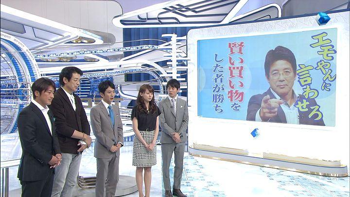 miyazawa20140412_02.jpg