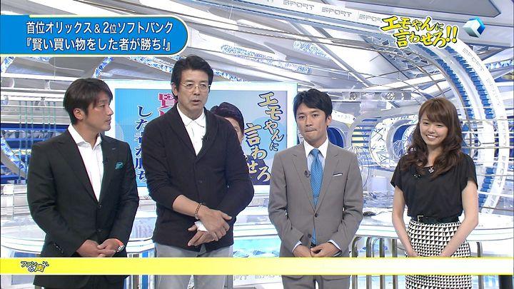 miyazawa20140412_03.jpg