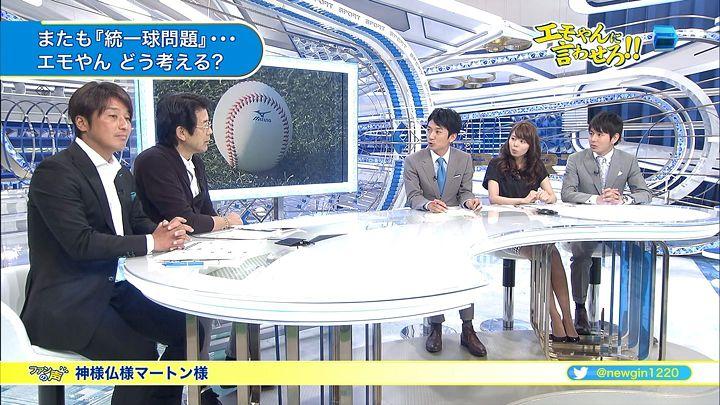 miyazawa20140412_06.jpg