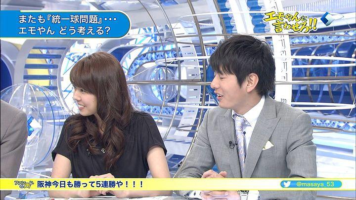 miyazawa20140412_07.jpg