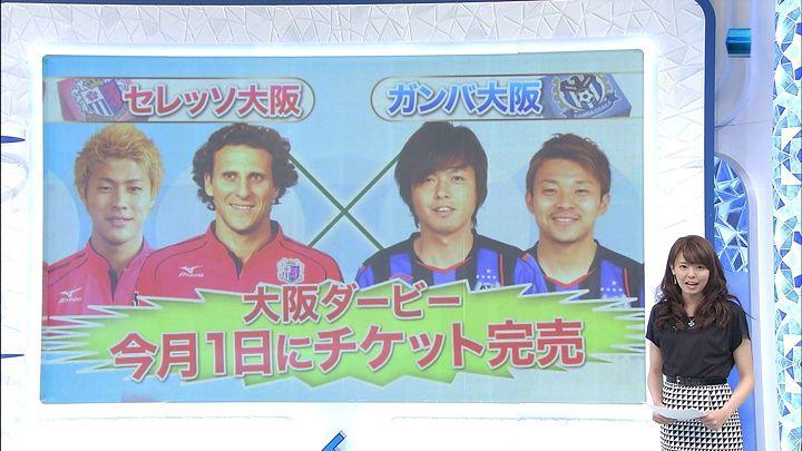 miyazawa20140412_11.jpg