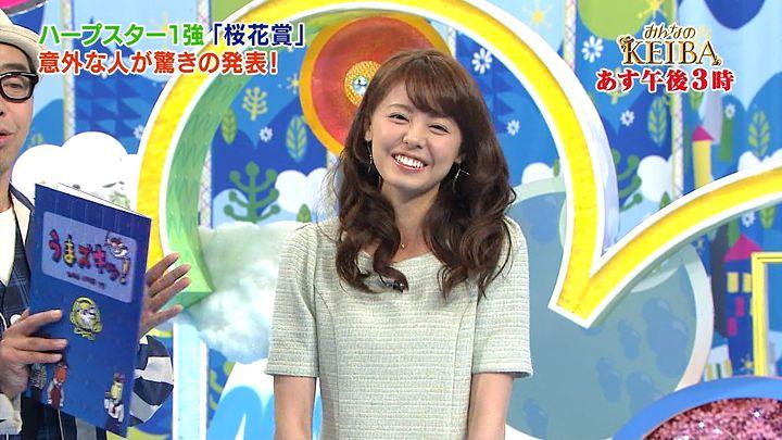 miyazawa20140412_19.jpg