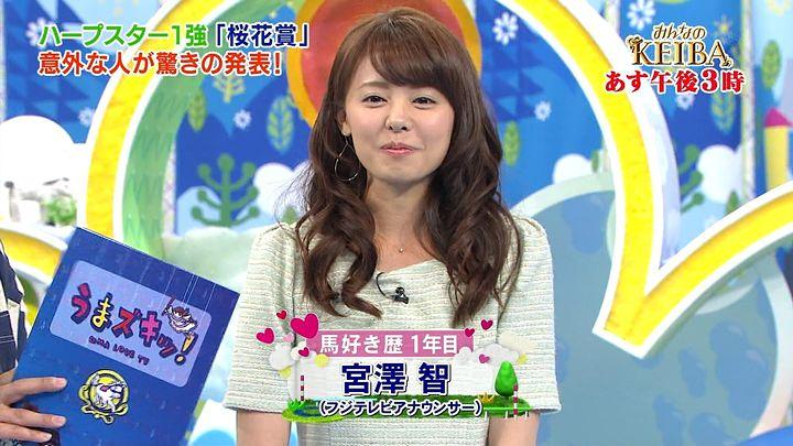 miyazawa20140412_20.jpg