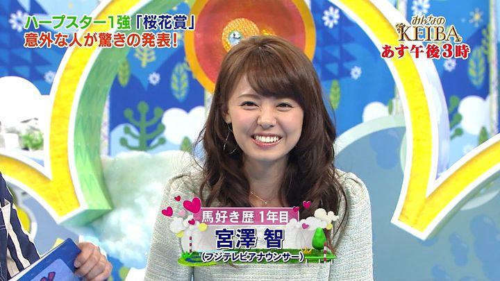 miyazawa20140412_21.jpg