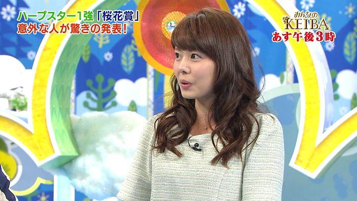 miyazawa20140412_24.jpg