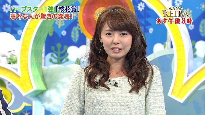 miyazawa20140412_25.jpg