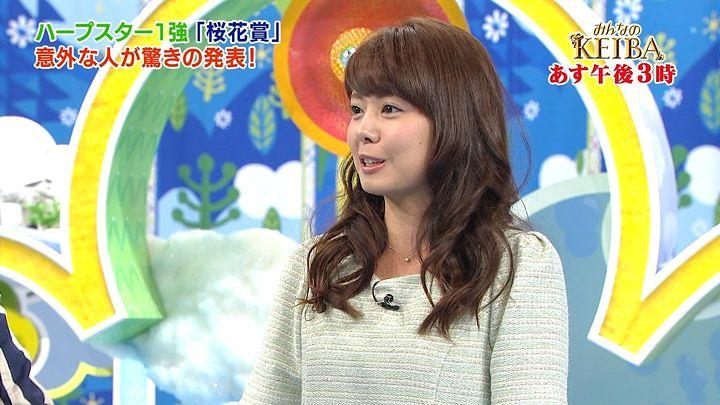 miyazawa20140412_26.jpg