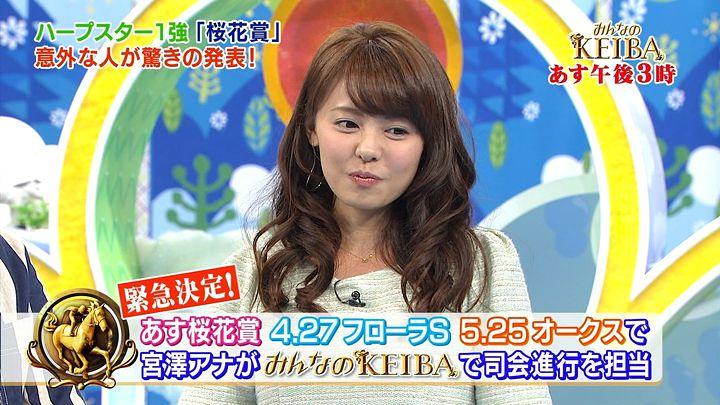 miyazawa20140412_27.jpg