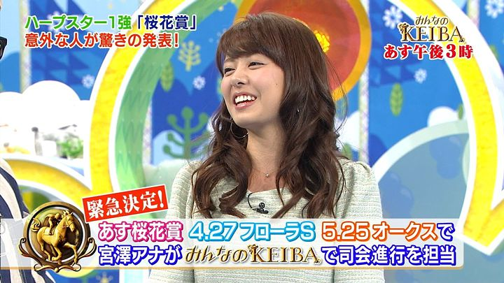 miyazawa20140412_28.jpg