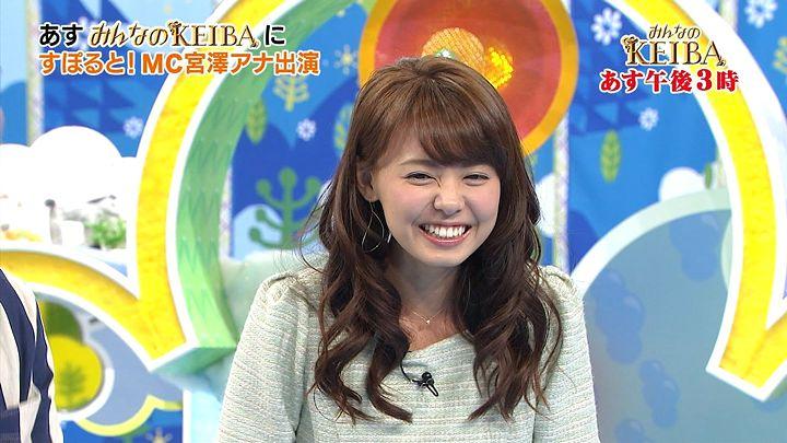 miyazawa20140412_29.jpg