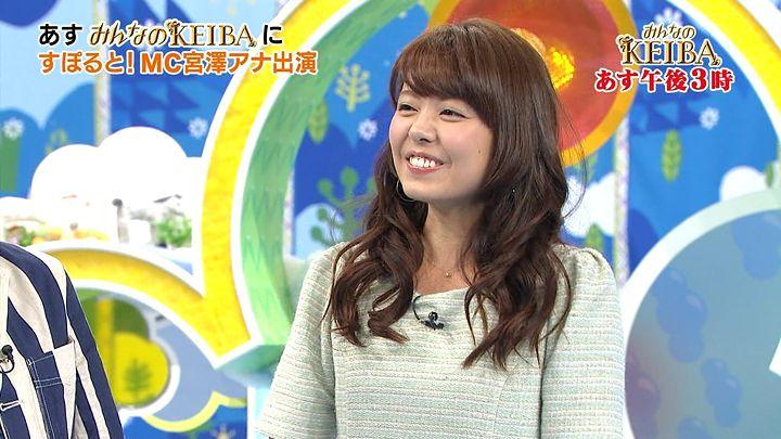 miyazawa20140412_30.jpg
