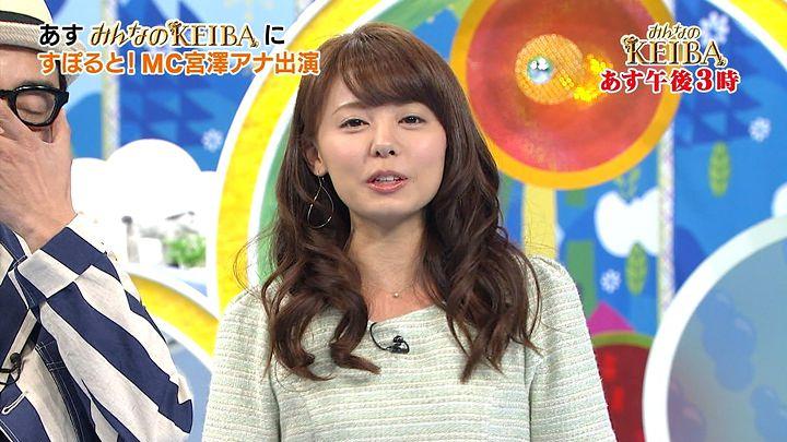 miyazawa20140412_31.jpg