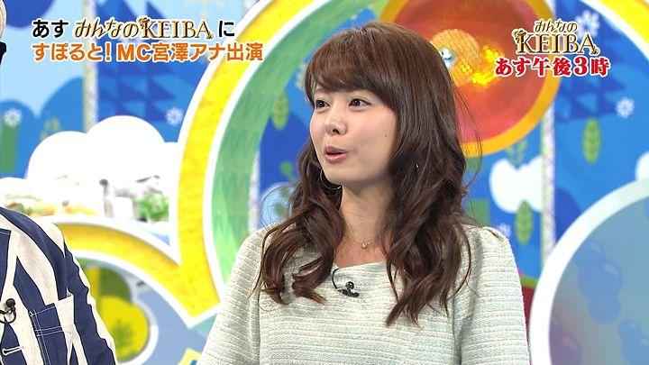 miyazawa20140412_32.jpg