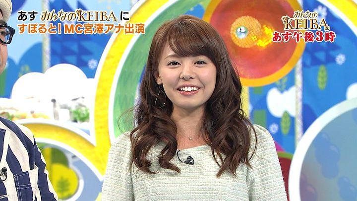 miyazawa20140412_33.jpg