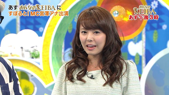 miyazawa20140412_34.jpg