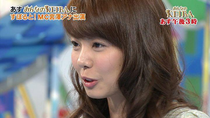 miyazawa20140412_35.jpg