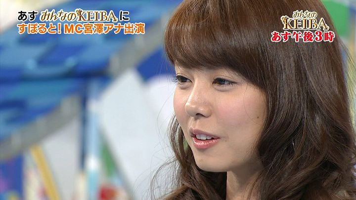 miyazawa20140412_36.jpg