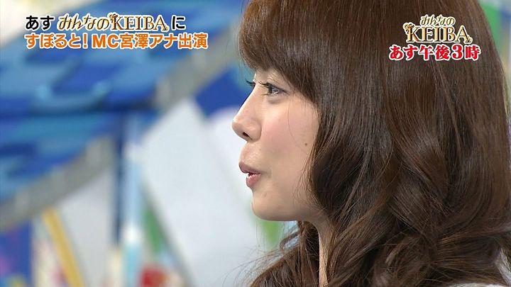 miyazawa20140412_37.jpg