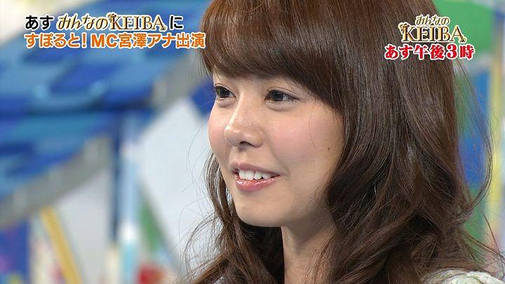miyazawa20140412_38.jpg