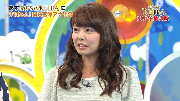 miyazawa20140412_39.jpg