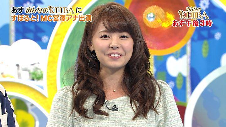 miyazawa20140412_40.jpg