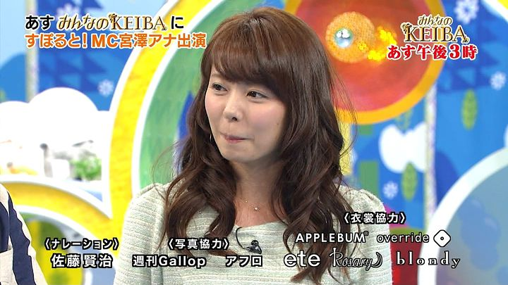 miyazawa20140412_42.jpg