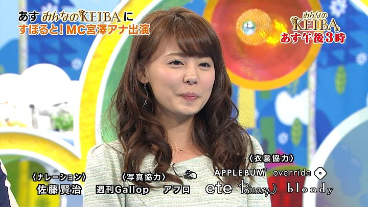 miyazawa20140412_43.jpg