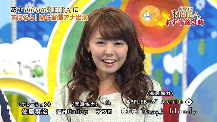 miyazawa20140412_44.jpg