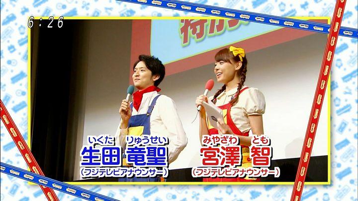 miyazawa20140413_06.jpg