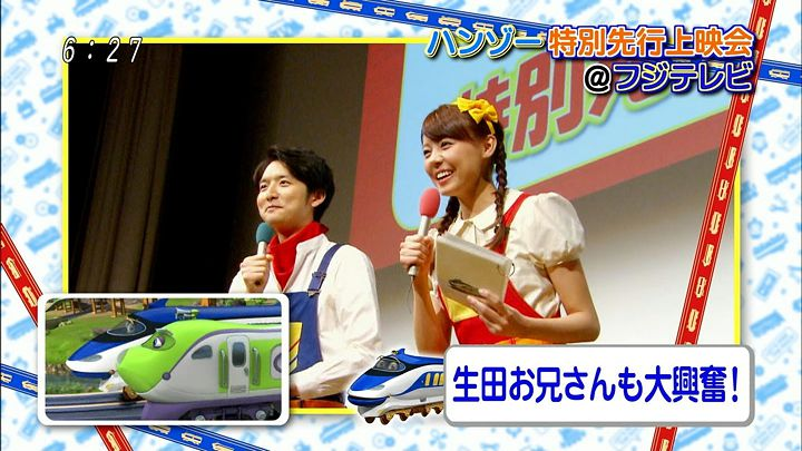 miyazawa20140413_08.jpg