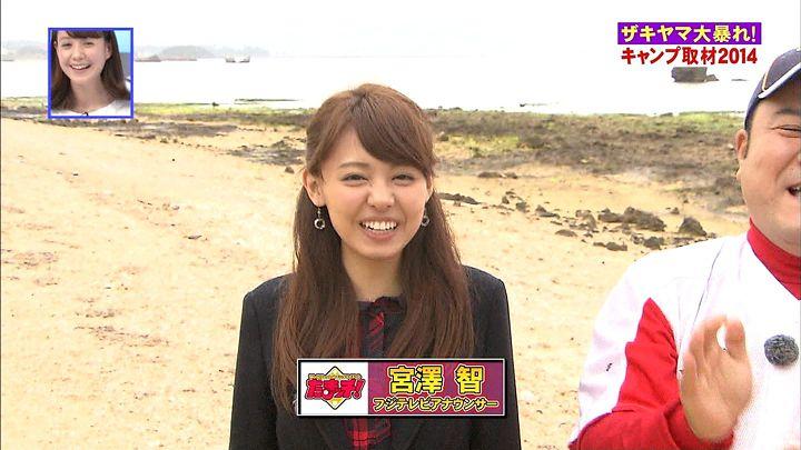 miyazawa20140413_35.jpg