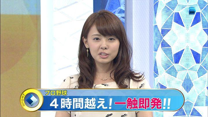 miyazawa20140416_05.jpg