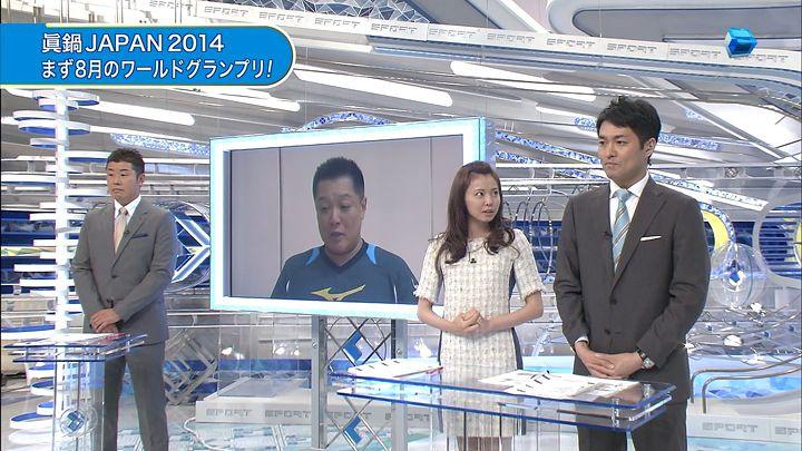 miyazawa20140417_09.jpg