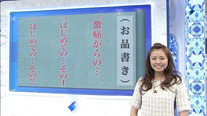 miyazawa20140417_16.jpg