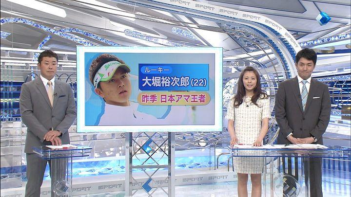 miyazawa20140417_17.jpg