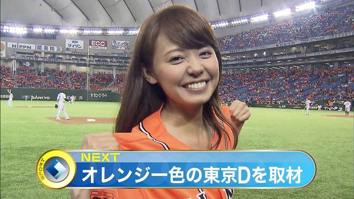 miyazawa20140418_01.jpg