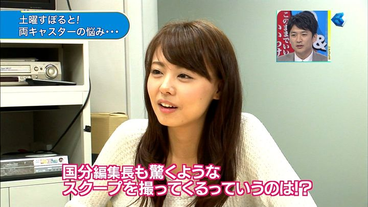 miyazawa20140419_06.jpg
