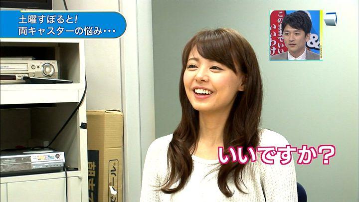 miyazawa20140419_07.jpg