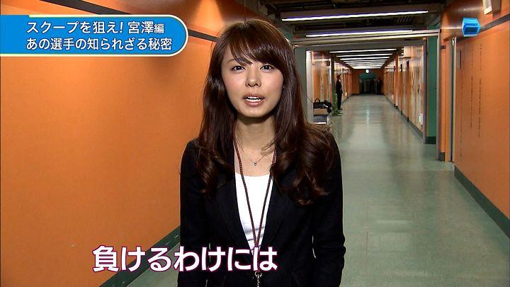 miyazawa20140419_10.jpg