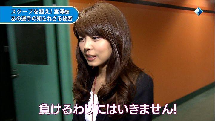 miyazawa20140419_12.jpg