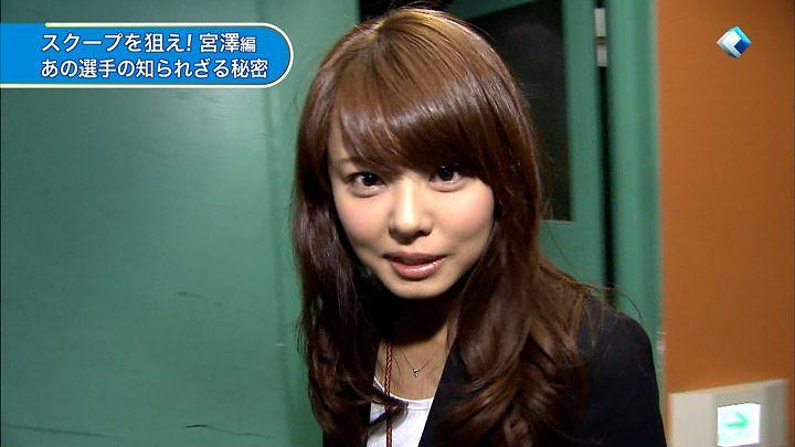 miyazawa20140419_13.jpg