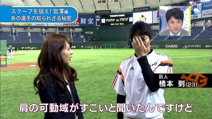 miyazawa20140419_14.jpg