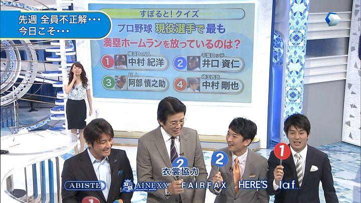miyazawa20140419_28.jpg