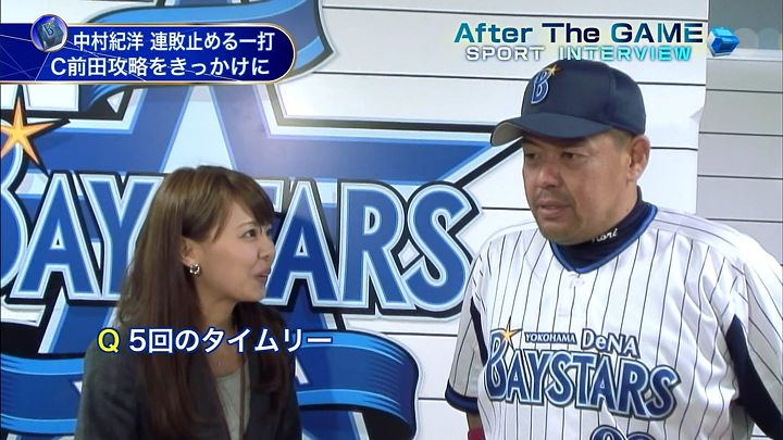 miyazawa20140420_05.jpg