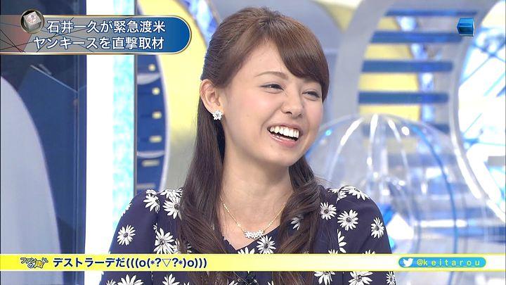 miyazawa20140420_11.jpg